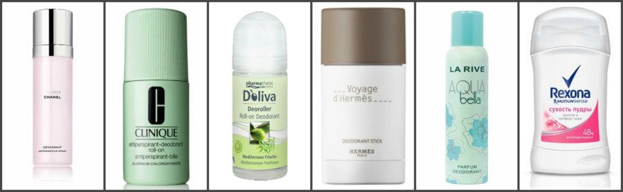 парфюмированные дезодоранты для тела